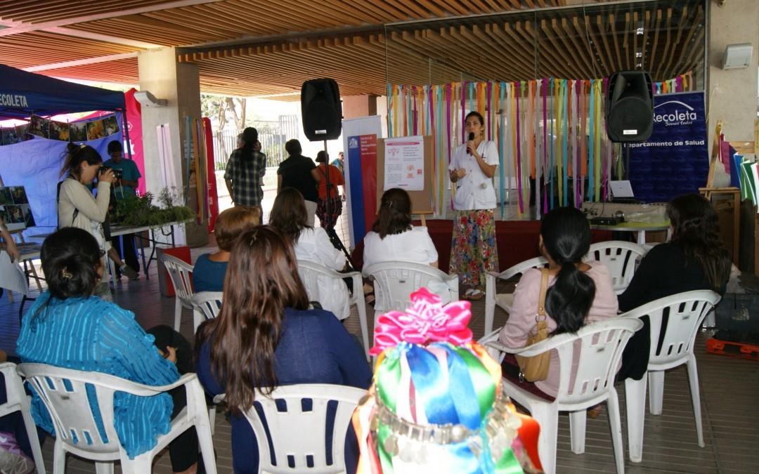 Nuestro Hospital participa de Feria Intersectorial Día de la Mujer en Municipalidad de Recoleta